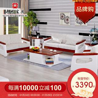 #品牌购#光明实木家具 客厅实木沙发椅组合 单人沙发 双人沙发 三人沙发 WX7-3801-70/140/180